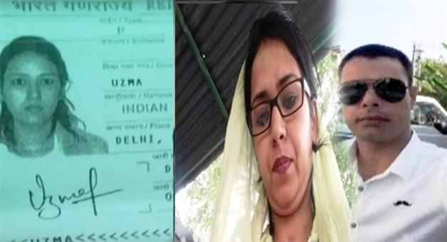 Khabar Odisha:islamabad-high-court-permitted-indian-woman-uzma-to-travel-to-india