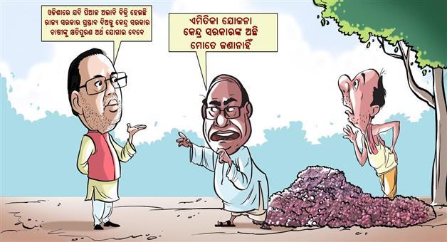 Khabar Odisha:Khabar-Odisha-Cartoon-Dama-Rout