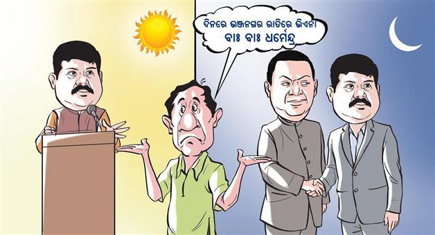 Khabar Odisha:Dharmendra-Pradhan-Khabar-Odisha-Cartoon