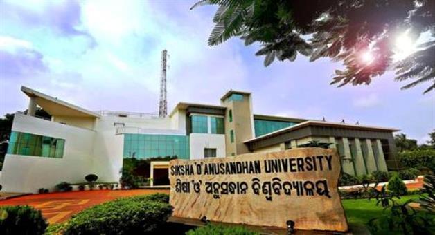 Khabar Odisha:Soa-University-Controversy