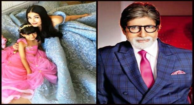 Khabar Odisha:amitabh-comment-aish-and-aradhya-syndrella-pic-in-cannes