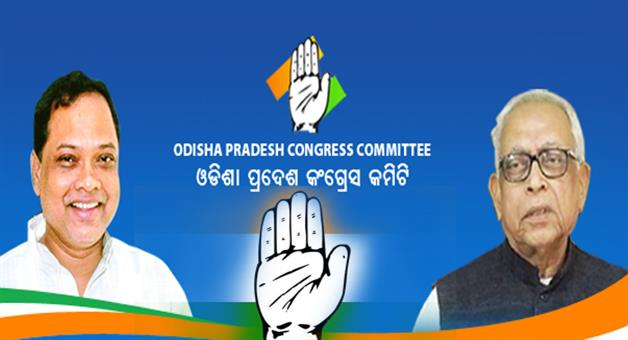 Khabar Odisha:congress-asks-Odisha-Govt-a-Question-on-rasan-card