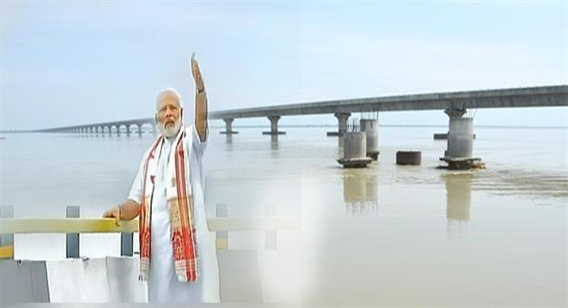 Khabar Odisha:Modi-inaugurates-longest-bridge-on-berhamputra-today