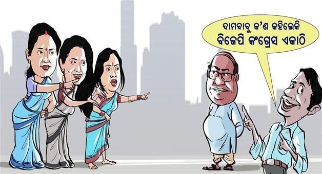 Khabar Odisha:Dama-Rout-Remark-On-Sulochana-Das