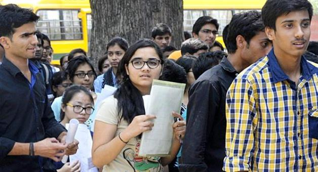 Khabar Odisha:Today-Held-Niser-Exam