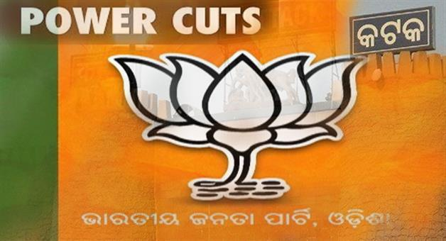 Khabar Odisha:BJP-strikes-over-the-powercut-issues-in-Cuttack