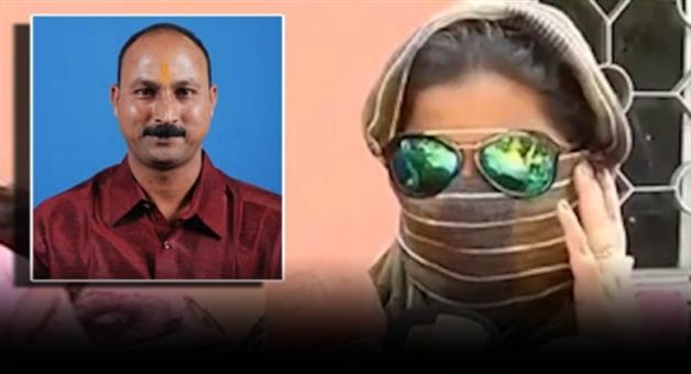 Khabar Odisha:Woman-lodged-a-FIR-against-MLA-Braja-Nayak