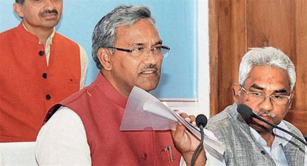 Khabar Odisha:uttarakhand-chief-minister-office-turn-liquor-house