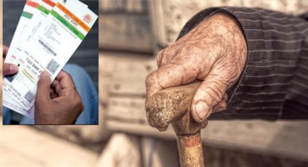 Khabar Odisha:A-Person-Returned-Back-To-His-Home-After-16-Years-Due-To-Aadhar-Card