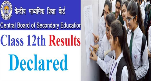 Khabar Odisha:CBSE-12th-result-release