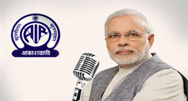 Khabar Odisha:Mann-Ki-Baat-Narendra-Modi-Radio-Show