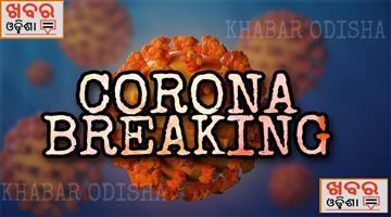 Khabar Odisha:1384-corona-patient-identified-in-odisha-today