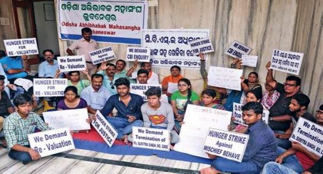 Khabar Odisha:CBSE-Result-Declaration-Problem