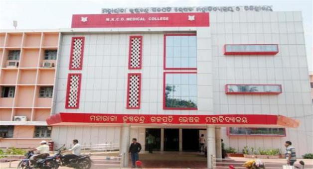 Khabar Odisha:Patients-problem-incrising-in-MKCG