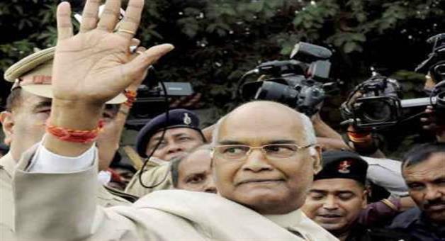 Khabar Odisha:ramnath-govind-resigned-his-governer-post