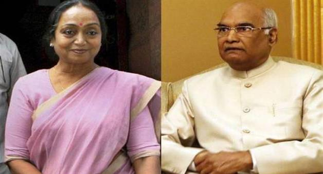 Khabar Odisha:Meira-kumar-to-be-oppositions-presidential-candidate