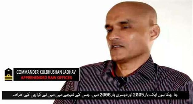 Khabar Odisha:Pakistan-army-issued-another-vedeo-of-jkulbhushan-jadhavs-confession