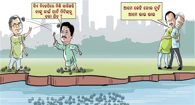 Khabar Odisha:Baijayant-Jay-Panda-Pratap-Jena-Cartoon