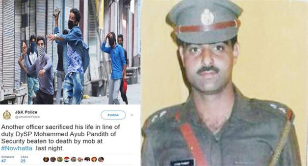 Khabar Odisha:One-DSP-lynched-to-death-in-Srinagar