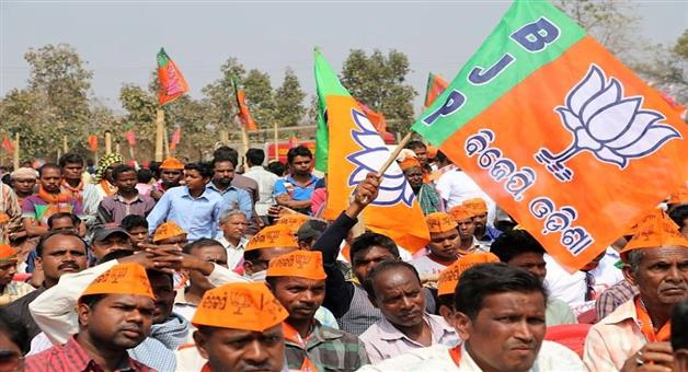 Khabar Odisha:BJP-Started-recession-with-whole-dist-started-from-tomorrow
