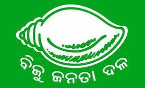 Khabar Odisha:bjd-press-meet-for-central-irresponsible-to-farmer