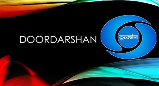 Khabar Odisha:Doordarsan-crosses-all-trp-record-for-Champions-trophy-match
