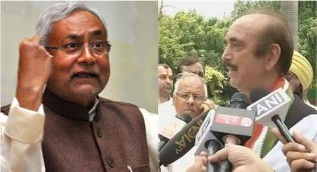 Khabar Odisha:Congress-Reaction-over-Nitish-Kumar-support-to-NDA-Candidate-in-President-Election