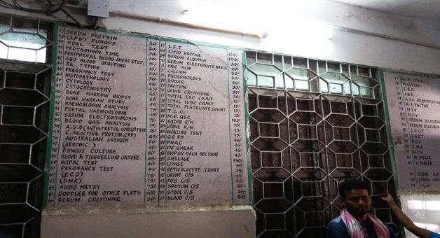 Khabar Odisha:No-Use-Of-Odia-Language-For-Public-Information-In-Burla-Hospital-Sambalpur