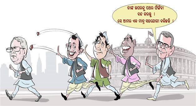 Khabar Odisha:Nitish-Lalu-Prasad-Rahul-Gandhi-Cartoon-Presidential-Election
