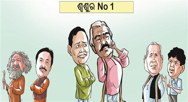 Khabar Odisha:Number-1-Father-In-Law-Sura-Routray-Prasad-Harichandan