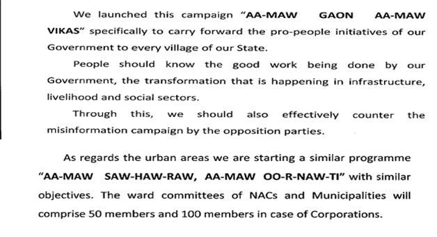 Khabar Odisha:AA-MAW-GAON-AA-MAW-VIKAS-AA-MAW-SAW-HAW-RAW-AA-MAW-OO-R-NAW-TI-Naveen-Odia