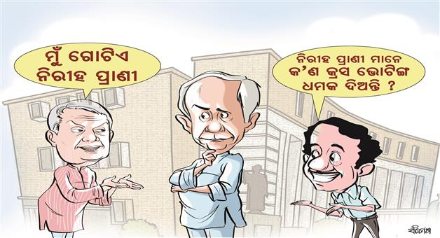 Khabar Odisha:Tatha-Gata-Satapathy-President-Election-Cross-Voting-Cartoon