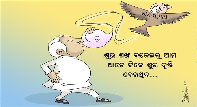 Khabar Odisha:Naveen-Patnaik-Cartoon-Presidential-Election