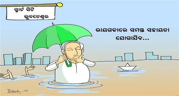Khabar Odisha:Naveen-Patnaik-Cartoon-Rayagada