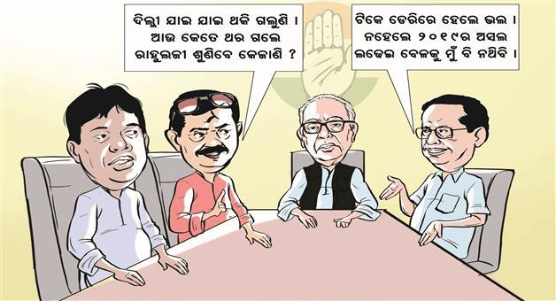 Khabar Odisha:Tara-Bahinipati-Niranjan-Patnaik-Narasingh-Mishra