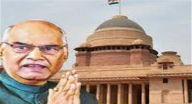 Khabar Odisha:how-many-vote-got-ram-nath-kovind