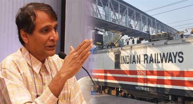 Khabar Odisha:Trains-speed-will-be-up-to-600-kmph-Suresh-prabhu
