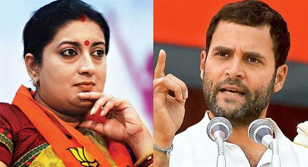 Khabar Odisha:Smruti-Irani-Thanks-Rahul-for-saying-Modi-Is-a-Hitler