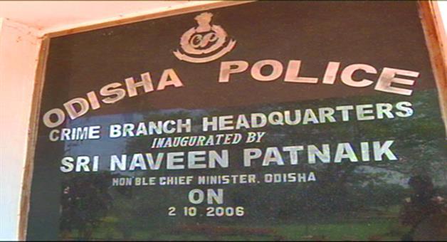 Khabar Odisha:oscar-chit-fund-gujurat-depositer-complain-against-company-in-bhubaneswar
