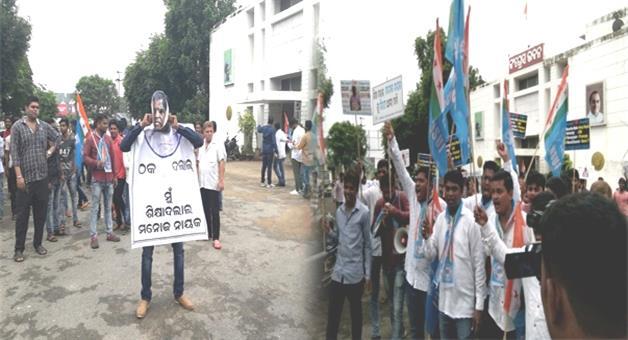 Khabar Odisha:odisha-youth-congress-stirke-for-arrested-iter-link-manoj-nayak