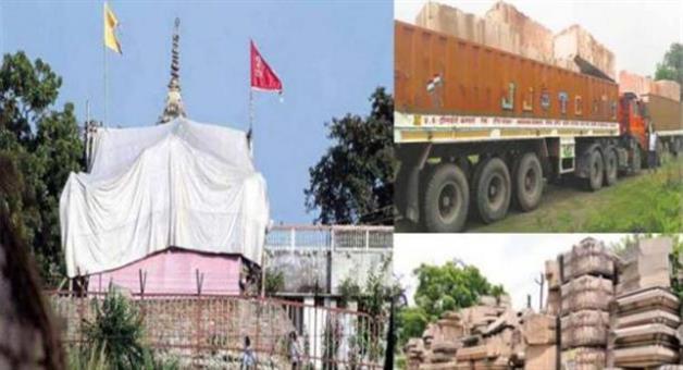 Khabar Odisha:bjp-mp-sakshi-maharaj-on-ram-mandir-2019-election