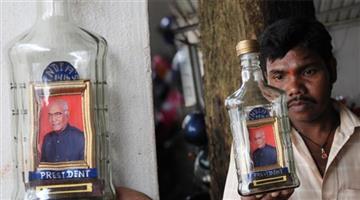 Khabar Odisha:Iswar-rao-new-bottle-kala-on-14th-president