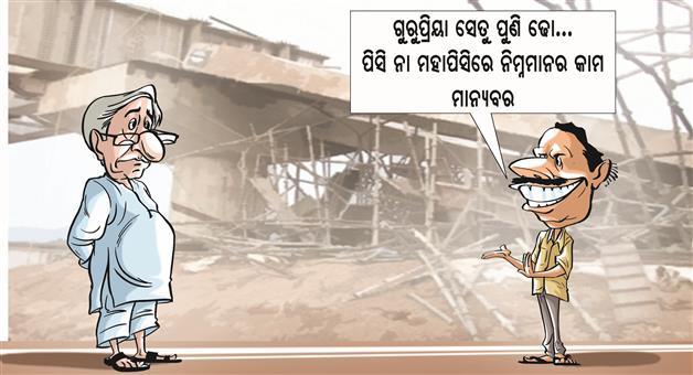 Khabar Odisha:Gurupriya-Bridge-Collapsed-Cartoon
