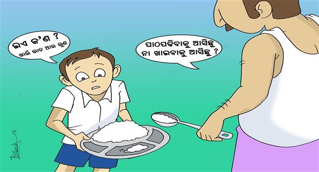 Khabar Odisha:Midday-Meal-Only-Rice-In-Koraput