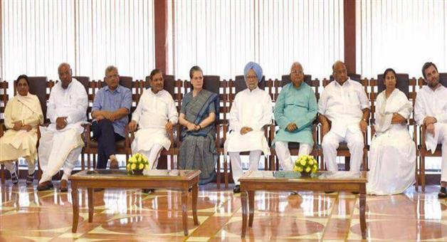 Khabar Odisha:Mahagathbandhan-Grand-Alliance-Break-Up-After-Nitish-Quits