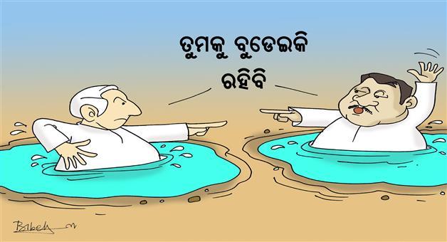 Khabar Odisha:Jual-Oram-Naveen-Pattnaik-Cartoon