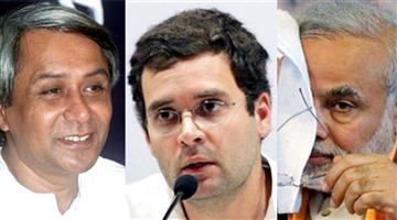 Khabar Odisha:BJD-Congress-Alliance-In-2019-Election