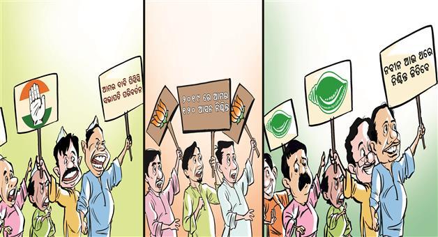 Khabar Odisha:Odisha-Congress-President-Change-Cartoon
