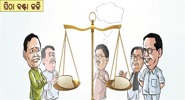 Khabar Odisha:Odisha-Congress-President-Cartoon
