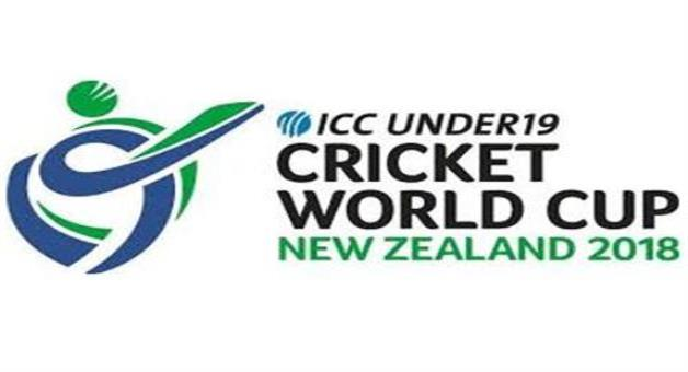 Khabar Odisha:under-19-world-cup-schedule-announced-india-will-play-to-australia-in-its-first-match